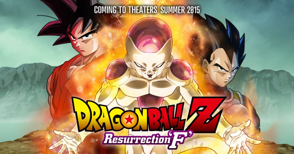 dragon-ball-z-movie